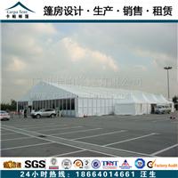 供应北京玻璃墙篷房