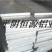 供应5052铝板,铝卷