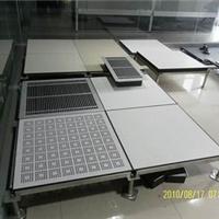 广州美露全钢防静电地板 特价处理绝对正品