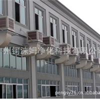 供应广东广州厂房通风降温工程