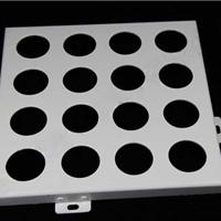 供应氟碳冲孔铝单板