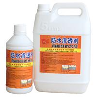 有机硅防水渗透剂