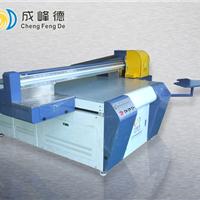 供应不限材质多功能打印机