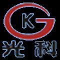 广州光科机械设备有限公司
