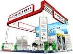 广州市创先进工具有限公司
