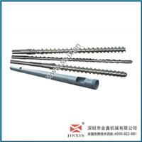 金鑫立式注塑机螺杆、纽扣注塑机螺杆机筒