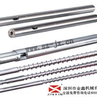 海天螺杆机筒、注塑螺杆合金螺杆、金鑫螺杆