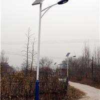 德阳太阳能路灯厂