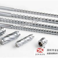 供应品牌注塑机螺杆机筒、金鑫螺杆品质优良