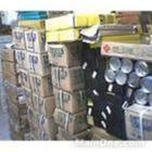 供应美国郝伯特E6010纤维素管道专用焊条