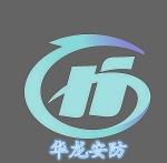 阳信华龙有限公司