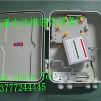 供应SMC1分16光分路器箱图片