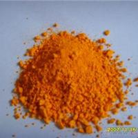 永固桔黄G,颜料橙13