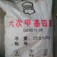 乌洛托品/六次甲基四胺的生产厂家 工业级