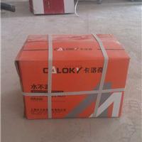 供应堵漏王/硫铝酸盐水泥/速凝剂母料