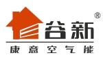 中山市谷轮新能源设备有限公司
