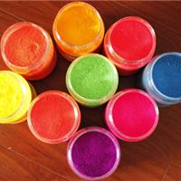 荧光颜料专用防伪型荧光粉