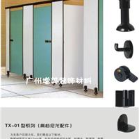 广州直发 汕头 卫生间隔断 抗倍特板