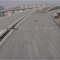 """供应""""立高""""道桥用改性沥青防水卷材"""