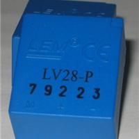 供应LEM传感器