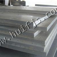 供应2024铝板_铝合金板_航空铝板_光面铝板