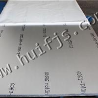 供应6061铝板_贴膜铝板_铝板生产厂家