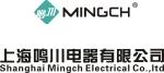 上海鸣川电器有限公司