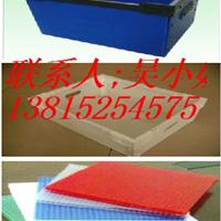 供应苏州中空板包装箱