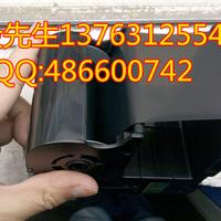 供应佳能C-450P色带PP-RC3BKF黑色色带