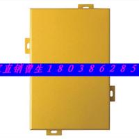 供应广东办公室氟碳铝单板