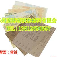 供应3M268L背胶砂纸