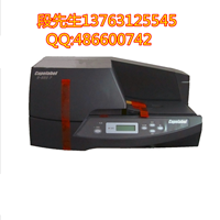 供应丽标佳能C-460P设备打码机