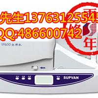 供应标牌机PVC贴纸标签50mm*50m银光拉丝