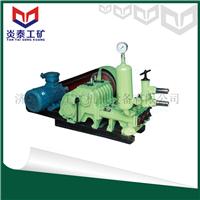 供应BWD-250/8型煤矿用往复式泥浆泵价格