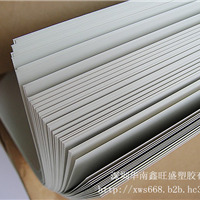 供应 南亚PP合成纸