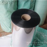 供应 远纺APET胶片 透明