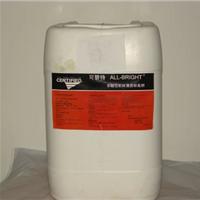 供应可碧特 铝材清洗剂及明亮剂