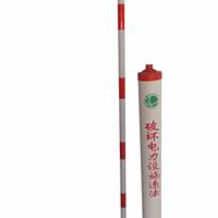 供应PVC拉线护管 电力拉线护管