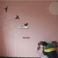 度邦硅藻泥!粉印花厂家墙面漆长春涂料