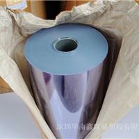 供应 南亚PVC胶片 透明