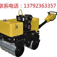 供应辽阳全液压双轮沟槽压实机钢轮凸轮设计