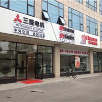南通苏瑞冷暖科技发展有限公司(海门分公司)