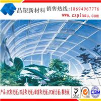 淮南阳光板耐力板(安徽阳光板耐力板厂家)