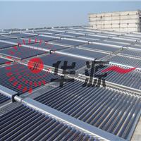 供应石家庄工业生产用太阳能锅炉设计施工