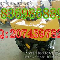 供应全液压振动压路机/山东小型压路机