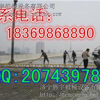 贵州贵阳6米汽油振动梁价格