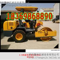供应山东优质的3.5吨振动压路机