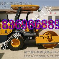 厂家直销天津3吨双钢轮压路机