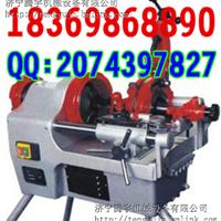 腾宇电动套丝切管机/台式套丝切管机厂家