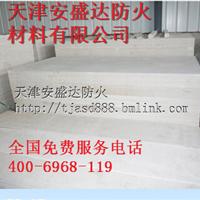天津安盛达供应防火板